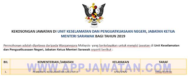 Unit Keselamatan dan Penguatkuasaan Negeri, Jabatan Ketua Menteri Sarawak