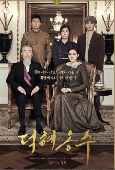 Sinopsis Film Korea Terbaru : The Last Princess (2016)
