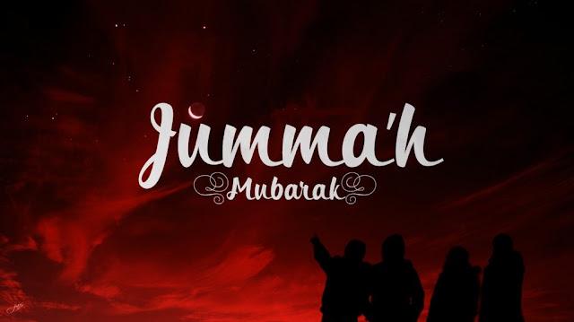 jumma mubarak duas 2018