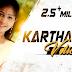 Karthare Velicham Enakku Lyrics From Album : Yesuvae Velicham