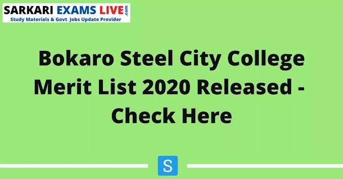 B.S. City College, Bokaro Merit List 2021 | Download UG 1st 2nd 3rd Admission List, Merit List PDF at bscitycollege.ac.in