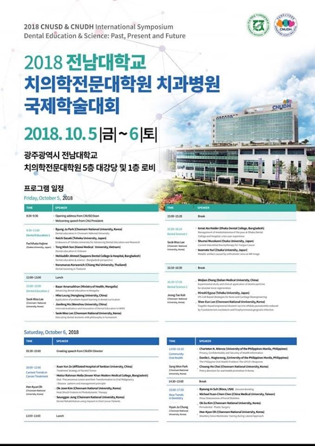 Chonnam National University School of Dentistry International Symposium
