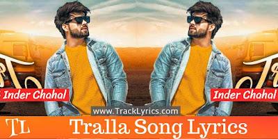 tralla-lyrics