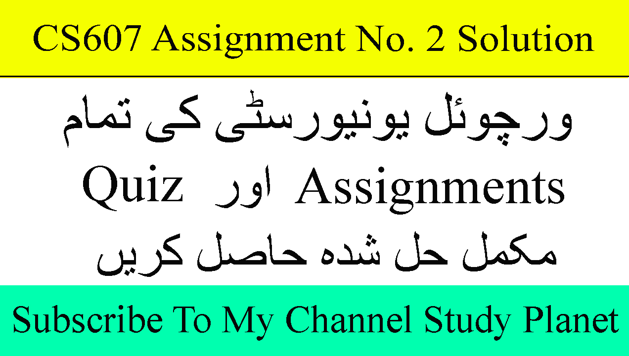 CS607 Assignment No 2 Complete Solution Spring 2019 | Study Planet