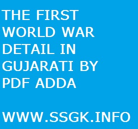 THE FIRST WORLD WAR DETAIL IN GUJARATI BY PDF ADDA