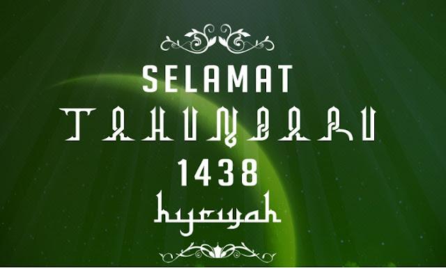 Contoh Proposal Kegiatan Karang Taruna Menyambut Tahun Baru Islam