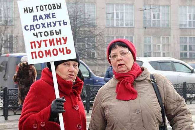 """В Россию хотят привлечь миллионы """"соотечественников"""", большинство - из Украины и Беларуси - Цензор.НЕТ 6689"""