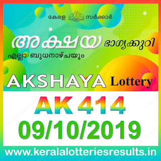 KeralaLotteriesresults.in, akshaya today result: 09-10-2019 Akshaya lottery ak-414, kerala lottery result 09-10-2019, akshaya lottery results, kerala lottery result today akshaya, akshaya lottery result, kerala lottery result akshaya today, kerala lottery akshaya today result, akshaya kerala lottery result, akshaya lottery ak.414 results 09-10-2019, akshaya lottery ak 414, live akshaya lottery ak-414, akshaya lottery, kerala lottery today result akshaya, akshaya lottery (ak-414) 09/10/2019, today akshaya lottery result, akshaya lottery today result, akshaya lottery results today, today kerala lottery result akshaya, kerala lottery results today akshaya 09 10 19, akshaya lottery today, today lottery result akshaya 09-10-19, akshaya lottery result today 09.10.2019, kerala lottery result live, kerala lottery bumper result, kerala lottery result yesterday, kerala lottery result today, kerala online lottery results, kerala lottery draw, kerala lottery results, kerala state lottery today, kerala lottare, kerala lottery result, lottery today, kerala lottery today draw result, kerala lottery online purchase, kerala lottery, kl result,  yesterday lottery results, lotteries results, keralalotteries, kerala lottery, keralalotteryresult, kerala lottery result, kerala lottery result live, kerala lottery today, kerala lottery result today, kerala lottery results today, today kerala lottery result, kerala lottery ticket pictures, kerala samsthana bhagyakuri