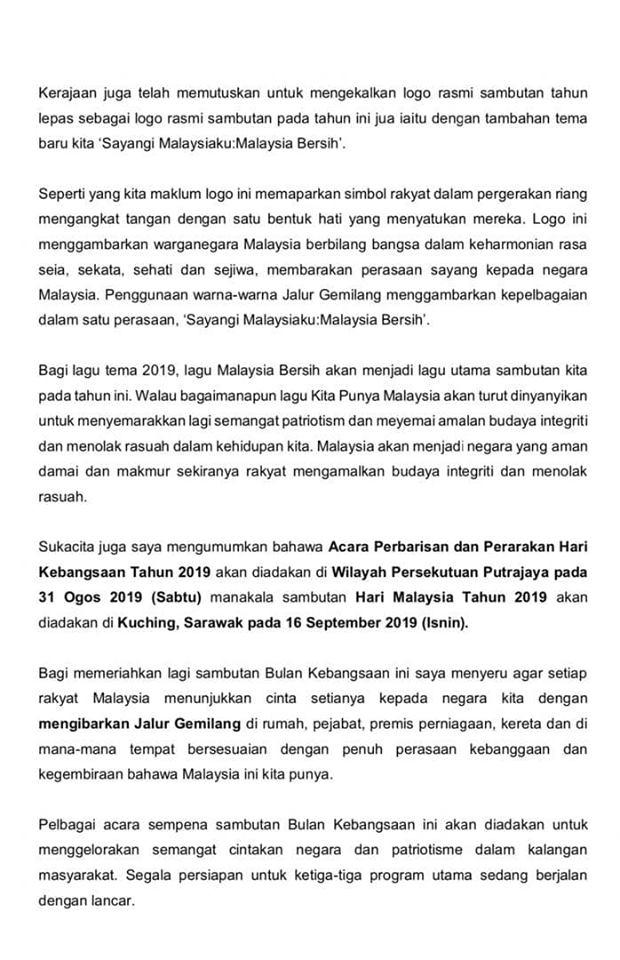 Lukisan Kemerdekaan Malaysia Ke 62 Cikimm Com