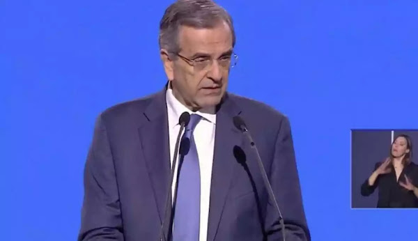 Σαμαράς: Ο ΣΥΡΙΖΑ δεν μας άφησε «καμένη γη», μας άφησε «ναρκοθετημένη γη»