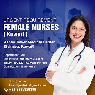 URGENTLY REQUIRED STAFF NURSES TO KUWAIT