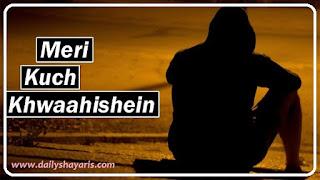 Meri Kuch Khwaahishein Tumse Abhash Jha poem Lyrics