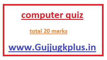 Computer Quiz Number - 4