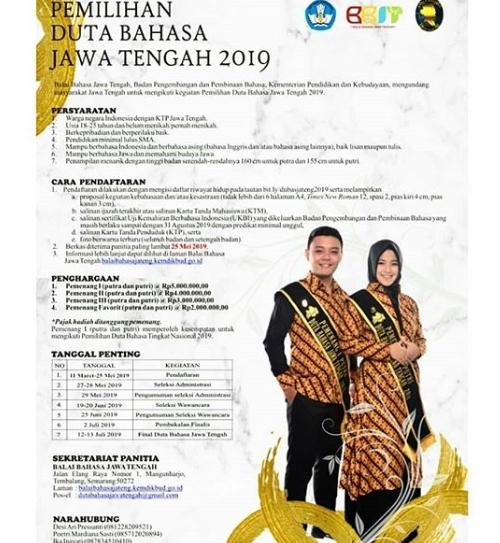 PEMILIHAN DUTA BAHASA JAWA TENGAH [25/05/2019]