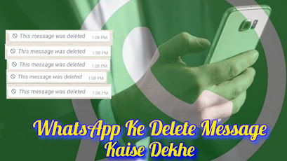 WhatsApp Ke Delete Message Kaise Dekhe