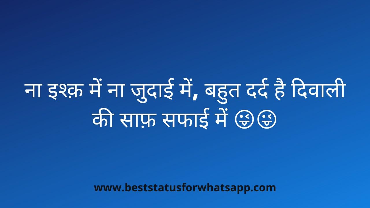 funny status for girls
