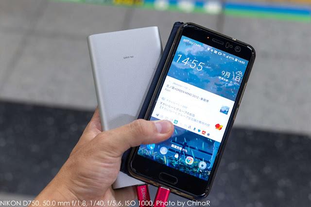 【Xiaomi Mi Power Bank 3 PLM12ZM】重ね使いにぴったりな薄さと大きさ。10000mAhのコンパクトなモバイルバッテリー、Xiaomi Mi Power Bank 3レビュー