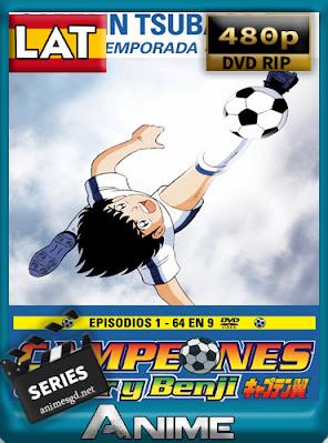 Super Campeones (1983) [13/64] Temporada 1 [Lat-Cast-Jap] [480p] [GoogleDrive] AioriaHD