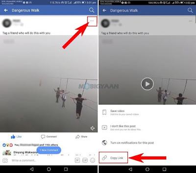 طريقه تنزيل مقاطع فيديو الفيسبوك بدون برامج 2020