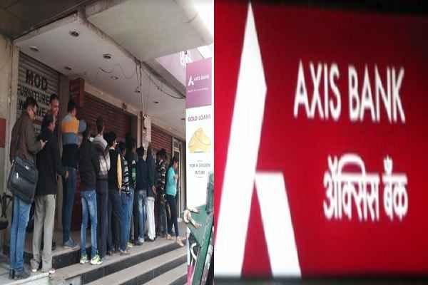 Axis Bank के ग्राहक कहते हैं 'इस बैंक ने हमें परेशान किया, हम भी खाता बंद करवाकर ले लेंगे बदला'