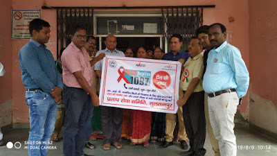 HIV Toll Free Help Line Number To Help Infected News In Hindi