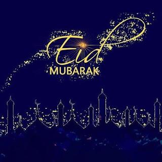 Eid mubarak sms | Eid mubarak images |Eid sms 2019