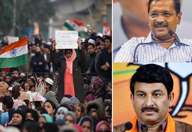 Shaheen Bagh, Arvind Kejriwal, Delhi CM Arvind Kejriwal, Arvind Kejriwal On Shaheen Bag, Shaheen Bagh protest