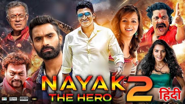 Nayak The Hero 2 Full Movie In Hindi Dubbed Download Filmyzilla