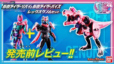 Kamen Rider Revi & Kamen Rider Vice Rex Genome Set Review Video