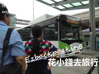 接駁巴士去氹仔碼頭