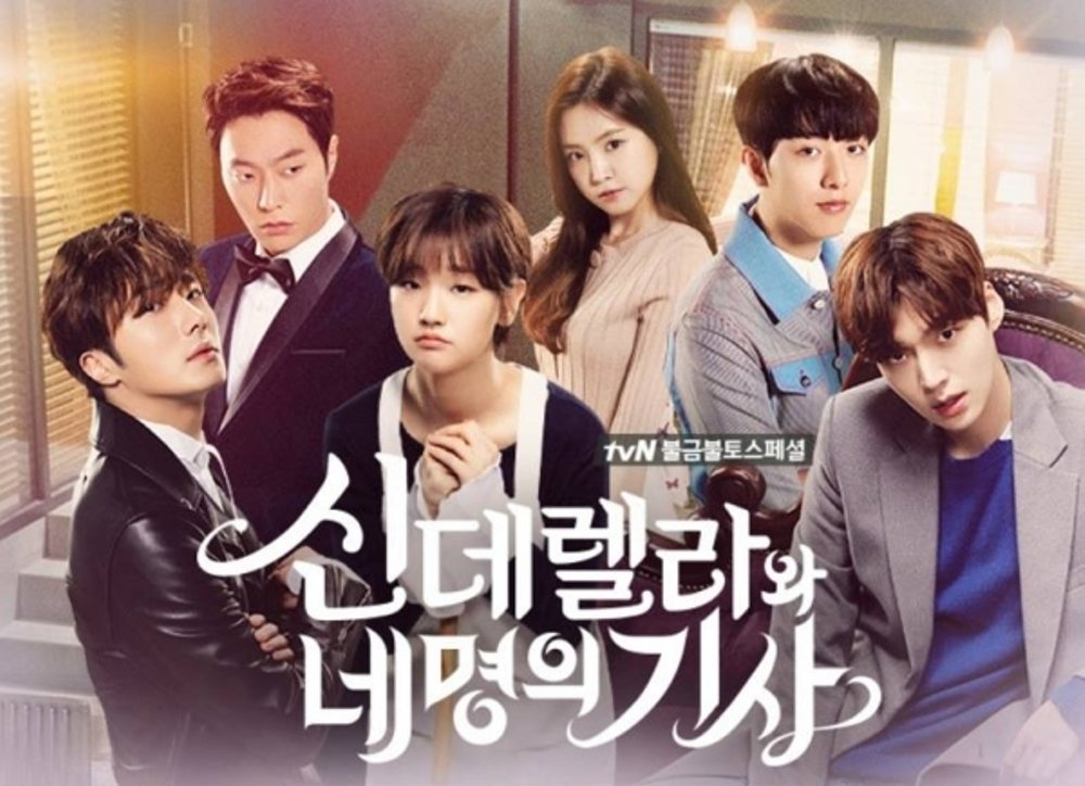 Download Drama Korea Cinderella and the Four Knights Batch Subtitle Indonesia