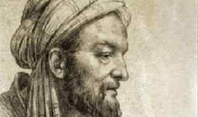 Daftar ilmuan islam dan temuannya