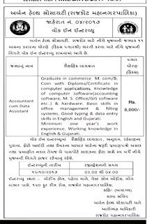 DX 60  Jyoti CNC Automation Ltd