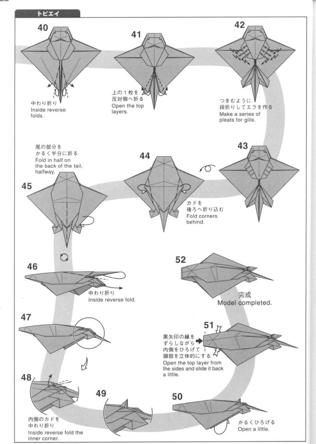 Origami Eagle Instructions Diagram 2000 Wrangler Radio Wiring Diagrams Electricity Site Ray Diseada Por Satoshi Kamiya El Arte Del