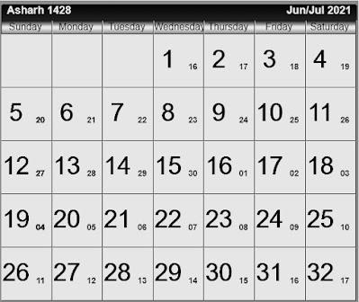 Bengali calendar 1428 [আষাঢ় ১৪২8]