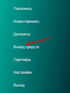 Регистрация в Crypthonex 5