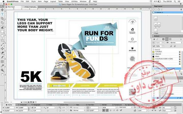 تحميل برنامج تصميم بوسترات اعلانات للمحلات والشركات 2020