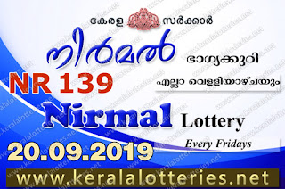 "KeralaLotteries.net, ""kerala lottery result 20 09 2019 nirmal nr 139"", nirmal today result : 20-09-2019 nirmal lottery nr-139, kerala lottery result 20-9-2019, nirmal lottery results, kerala lottery result today nirmal, nirmal lottery result, kerala lottery result nirmal today, kerala lottery nirmal today result, nirmal kerala lottery result, nirmal lottery nr.139 results 20-09-2019, nirmal lottery nr 139, live nirmal lottery nr-139, nirmal lottery, kerala lottery today result nirmal, nirmal lottery (nr-139) 20/9/2019, today nirmal lottery result, nirmal lottery today result, nirmal lottery results today, today kerala lottery result nirmal, kerala lottery results today nirmal 20 9 19, nirmal lottery today, today lottery result nirmal 20-9-19, nirmal lottery result today 20.9.2019, nirmal lottery today, today lottery result nirmal 20-09-19, nirmal lottery result today 20.9.2019, kerala lottery result live, kerala lottery bumper result, kerala lottery result yesterday, kerala lottery result today, kerala online lottery results, kerala lottery draw, kerala lottery results, kerala state lottery today, kerala lottare, kerala lottery result, lottery today, kerala lottery today draw result, kerala lottery online purchase, kerala lottery, kl result,  yesterday lottery results, lotteries results, keralalotteries, kerala lottery, keralalotteryresult, kerala lottery result, kerala lottery result live, kerala lottery today, kerala lottery result today, kerala lottery results today, today kerala lottery result, kerala lottery ticket pictures, kerala samsthana bhagyakuri"