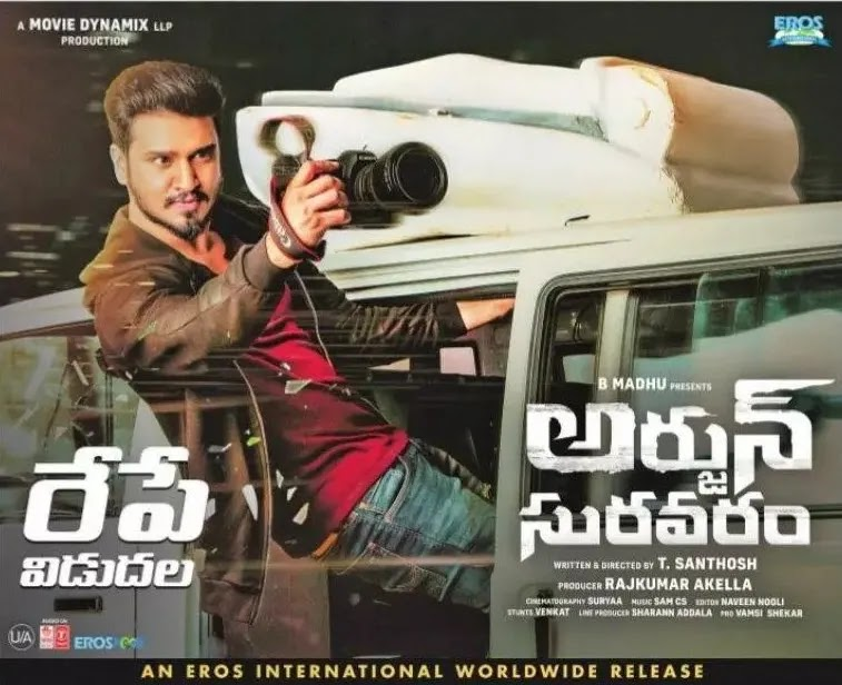Arjun Suravaram (2019) Movierulz Full Movie Poster