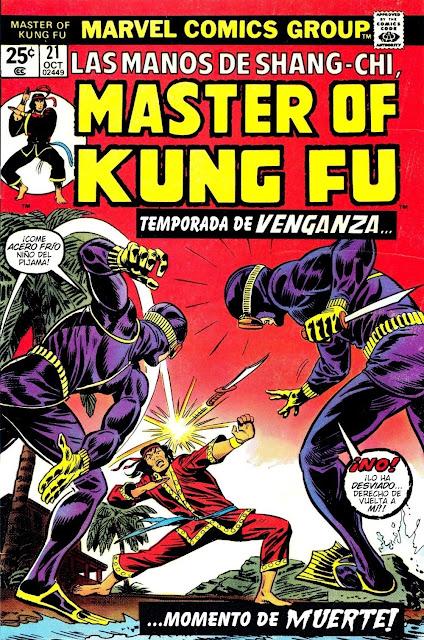 Portada de Master of Kung Fu Nº 21 traducido