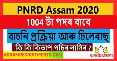 PNRD Assam Syllabus 2020 : Selection Process, Syllabus & Guide Books assam career