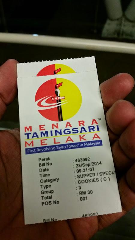Tiket Menara Taming Sari, Melaka