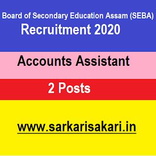 SEBA Recruitment 2020- Apply For Accounts Assistant Post