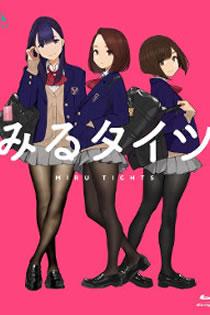Anime Miru Tights Legendado