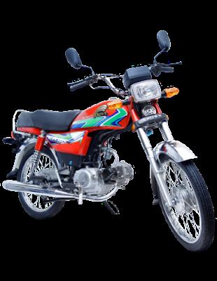 United 70cc Motorcycle