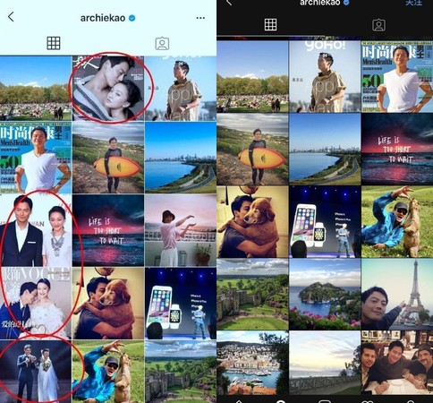 With Their Photos Deleted from IG, Have Actress Zhou Xun and Husband Archie Kao Finally Called It Quits?
