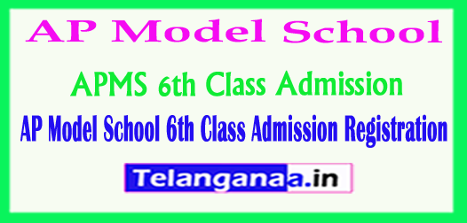 AP Model School 6th Class Admission Registration APMS Entrance Test 2018