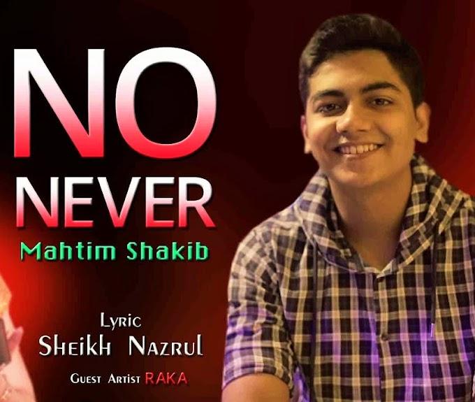 No Never Lyrics | নো নেভার | Mahtim Shakib | Bangla New Song 2020