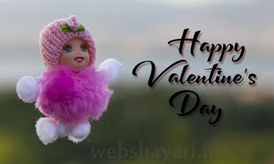 valentines day images for friends