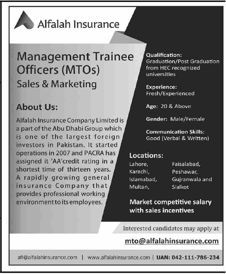Alfalah Insurance Company Limited Jobs 2021 For Management Trainee Officers MTO's